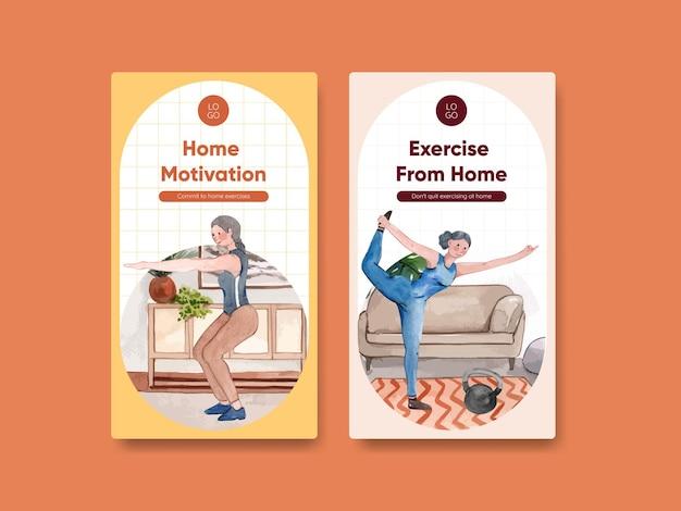 Modèle instagram avec concept d'exercice à la maison, style aquarelle