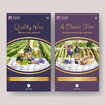 Modèle instagram avec conception de concept de ferme viticole pour illustration aquarelle de médias sociaux.