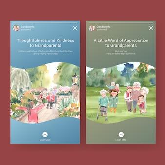 Modèle instagram avec la conception de concept de jour national des grands-parents pour les médias sociaux et l'aquarelle internet.