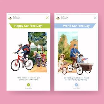 Modèle instagram avec la conception de concept de la journée mondiale sans voiture pour les médias sociaux et le vecteur aquarelle internet.