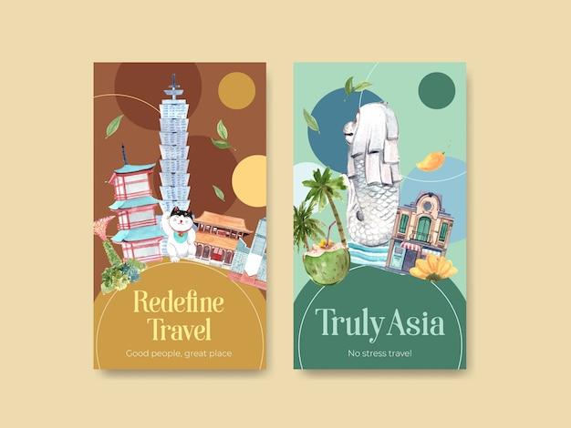 Modèle instagram avec conception de concept de voyage en asie pour les médias sociaux et illustration vectorielle aquarelle marketing en ligne