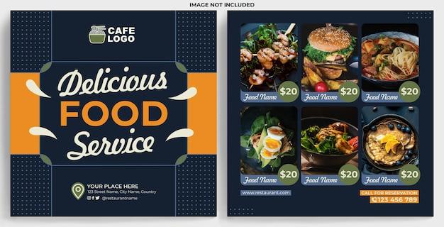 Modèle instagram de flux de promotion de restaurant dans un style de conception moderne