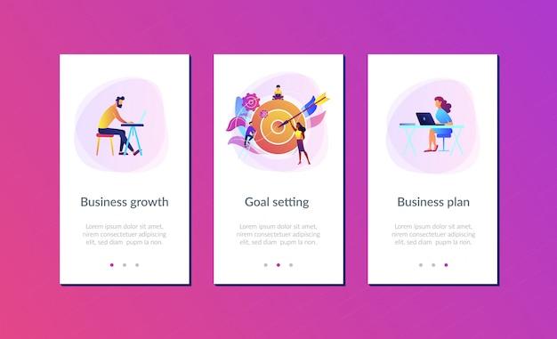 Modèle d'interface de l'application des buts et objectifs
