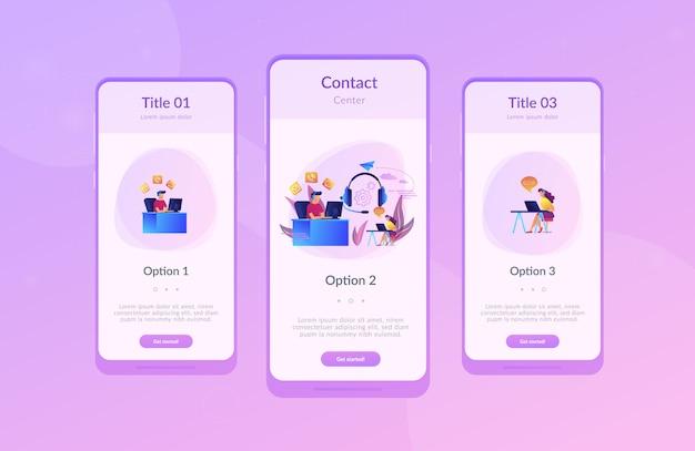 Modèle d'interface de l'application du centre de contacts