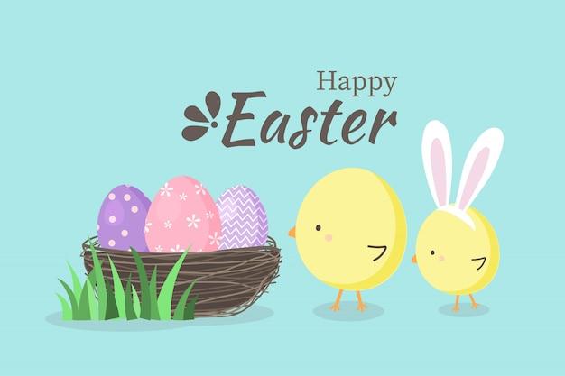 Modèle d'invitation affiche affiche de chasse aux œufs de pâques en couleur pastel.