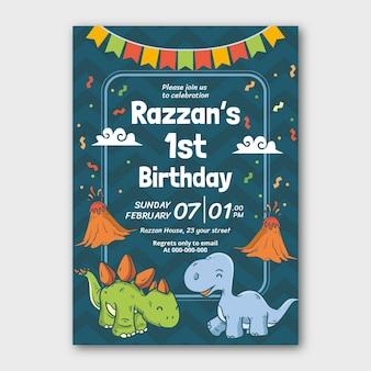 Modèle d'invitation d'anniversaire de dinosaure de dessin animé