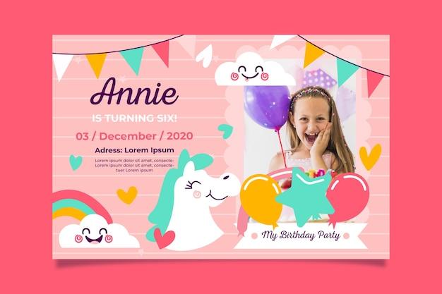 Modèle d'invitation d'anniversaire de fille avec photo