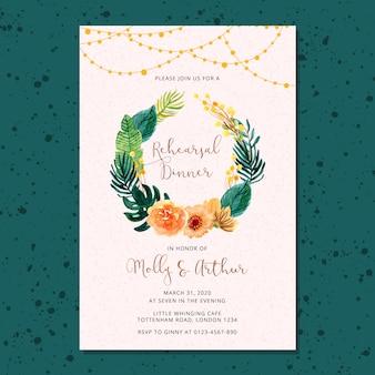 Modèle d'invitation dîner de répétition avec aquarelle couronne florale tropicale