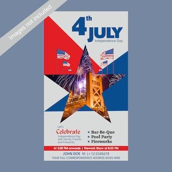Modèle d'invitation du jour de l'indépendance des états-unis du 4 juillet avec barbecue, fête au bord de la piscine et attraction de feux d'artifice