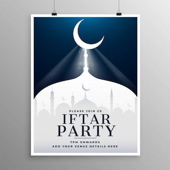 Modèle d'invitation élégant de la fête de l'iftar