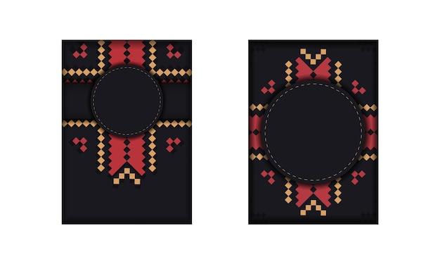 Modèle d'invitation avec espace pour votre texte et motifs vintage. conception vectorielle luxueuse de carte postale de couleur noire avec des motifs slovènes.