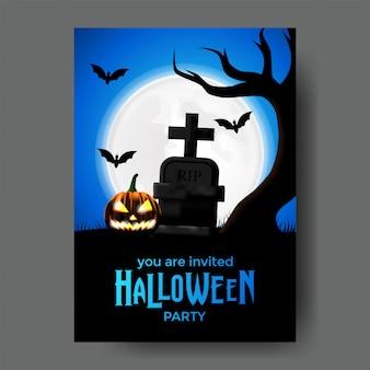 Modèle d'invitation de fête d'halloween avec tombe