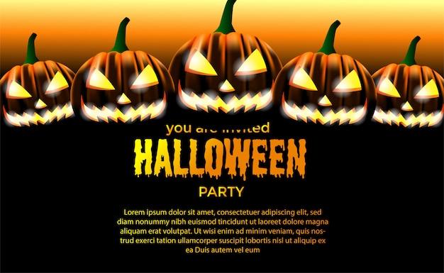 Modèle d'invitation à la fête d'halloween