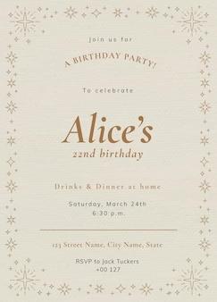 Modèle d'invitation à une fête en ligne