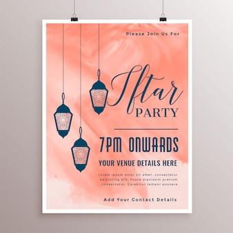 Modèle d'invitation à une fête pour l'heure de l'iftar