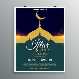 Modèle d'invitation à une fête de ramadan karim iftar