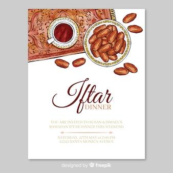 Modèle d'invitation iftar aquarelle