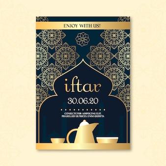 Modèle d'invitation iftar au design plat