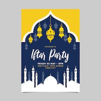 Modèle d'invitation iftar design plat