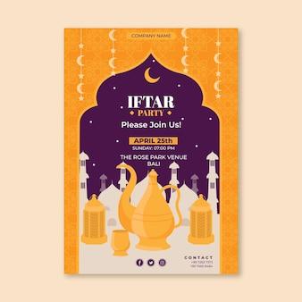 Modèle d'invitation iftar plat