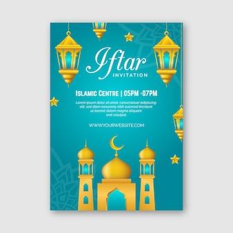 Modèle d'invitation iftar réaliste