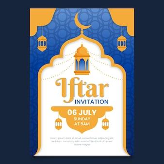 Modèle d'invitation iftar vertical détaillé
