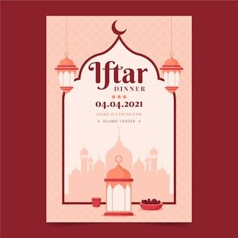 Modèle d'invitation iftar vertical plat