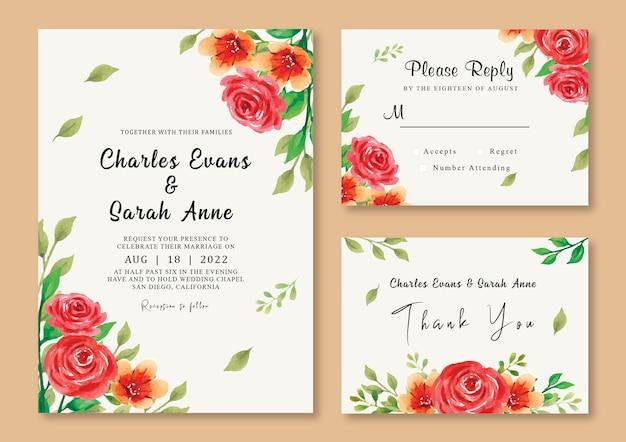 Modèle d'invitation de mariage aquarelle avec des fleurs rouges et oranges