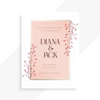 Modèle d'invitation de mariage de belles feuilles florales couleurs douces