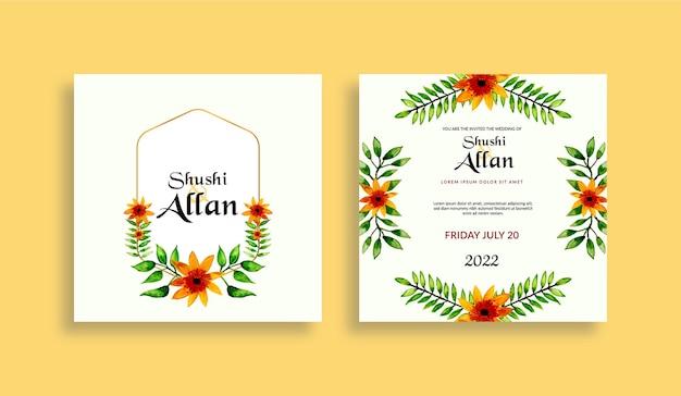 Modèle d'invitation de mariage floral serti de fleurs et de feuilles à l'aquarelle