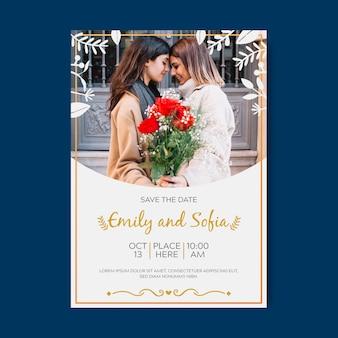 Modèle d'invitation de mariage avec image
