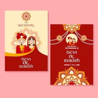 Modèle d'invitation de mariage indien