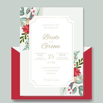 Modèle d'invitation de mariage de noël