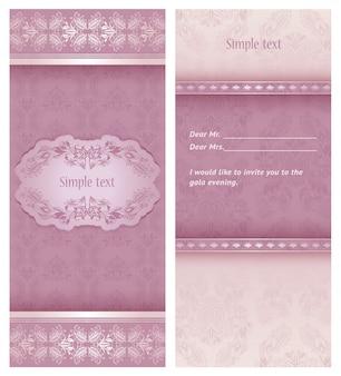 Modèle d'invitation de mariage avec ornement