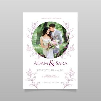 Modèle d'invitation de mariage avec photo