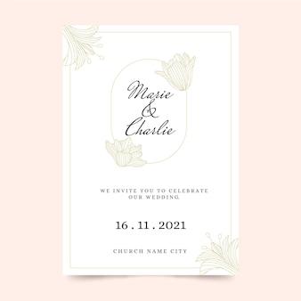 Modèle d'invitation de mariage de style minimaliste