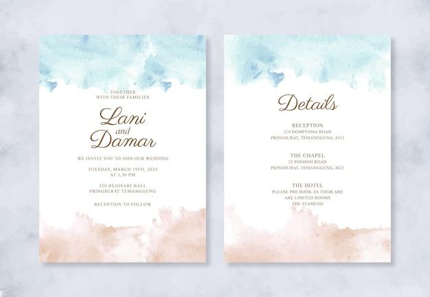 Modèle d'invitation de mariage avec tache d'aquarelle
