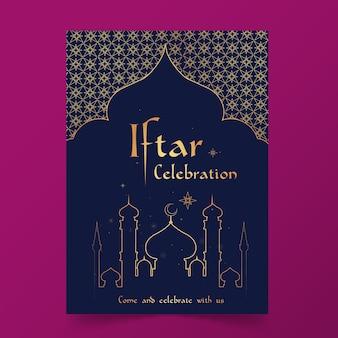 Modèle d'invitation pour un événement iftar