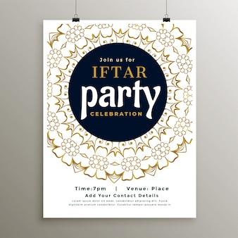 Modèle d'invitation à une soirée iftar avec décoration islamique