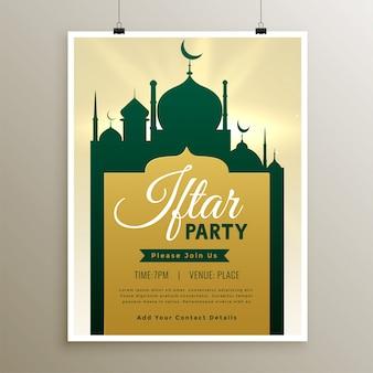 Modèle d'invitation à une soirée iftar avec un motif de mosquée