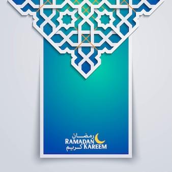 Modèle islamique ramadan kareem avec motif marocain géométrique arabe