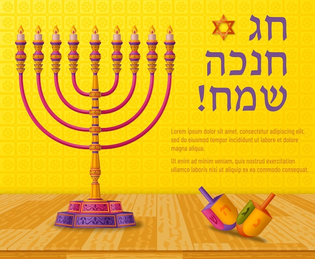 Modèle jaune de hanoukka avec torah, menorah et dreidels. carte de voeux. traduction happy hanukkah