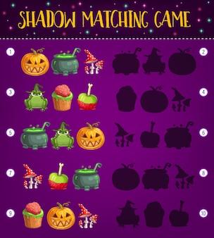 Modèle de jeu d'association d'ombre d'halloween de conception d'activités éducatives pour enfants