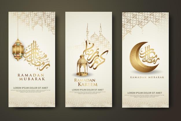 Modèle de jeu de bannière de luxe et élégant, ramadan kareem avec calligraphie islamique, croissant de lune, lanterne traditionnelle
