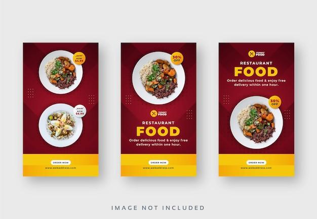 Modèle de jeu d'histoire de médias sociaux de nourriture de restaurant