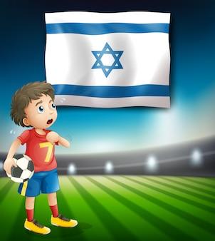 Modèle de joueur de football d'israël