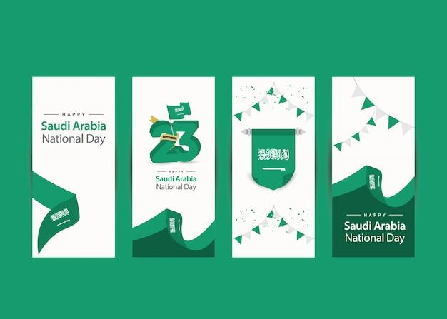 Modèle de jour de l'indépendance de l'arabie saoudite.