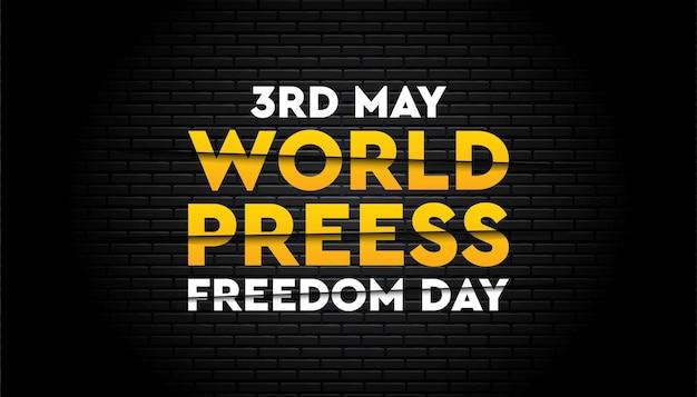 Modèle de la journée mondiale de la liberté de la presse