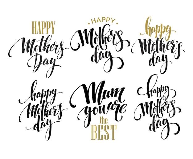 Modèle de lettrage de calligraphie de carte de voeux de vecteur de fête des mères. eps10