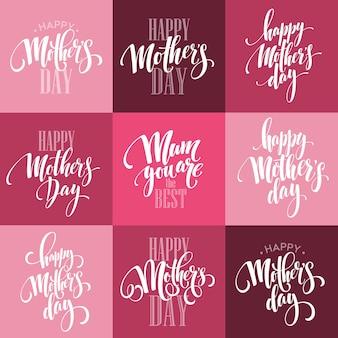Modèle de lettrage de calligraphie de carte de voeux de vecteur de fête des mères. illustration vectorielle eps10